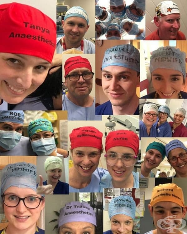 Проучвания, проведени във Великобритания, показват повишаване на безопасността на хирургичните операции от 38 на 90%.  Симулационни изследвания в Станфордския университет в САЩ също показват ефективността на #TheatreCapChallenge.