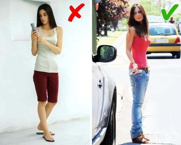 Носенето на джапанки не е нито красиво, нито здравословно. Меката плоска подметка на тези обувки не е подходяща на предвиждане по каменни пътеки.