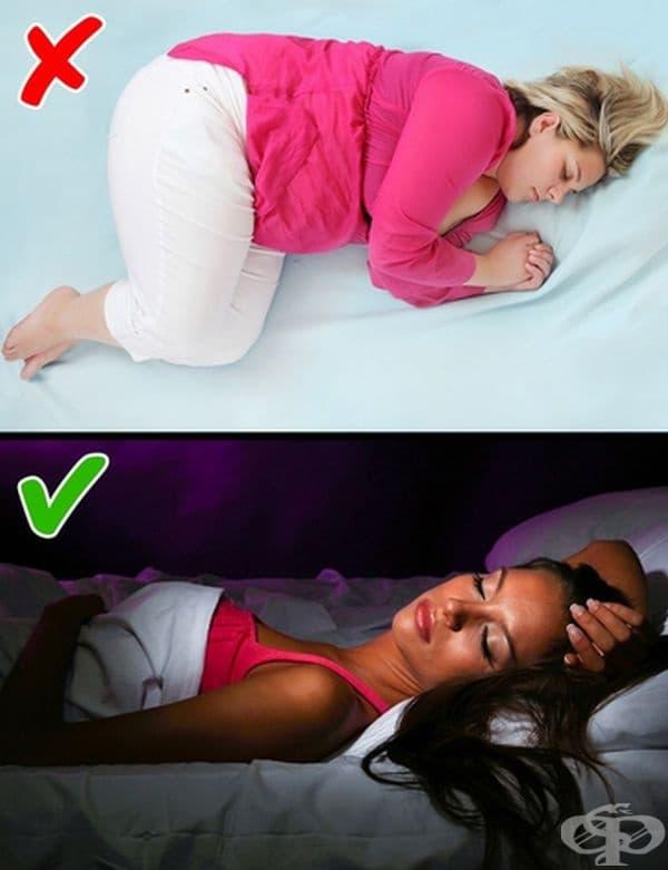 Спете на тъмно. Може да звучи странно, но според проучване в Университета в Охайо, сънят на тъмно може да направи тялото по-леко.