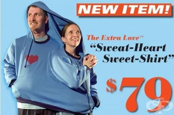 Споделена блуза. Защото никога не е напълно уютно и топло без половинката.