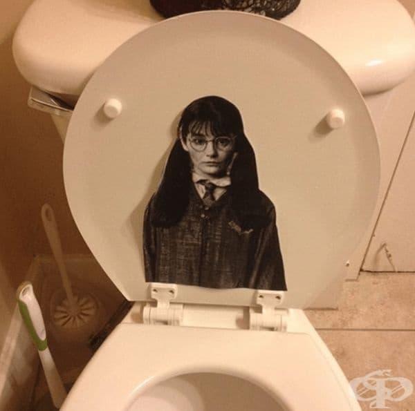 В този дом явно са фенове на Хари Потър.