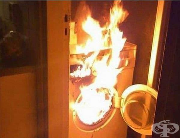 """""""Днес за първи път пуснах пералня!"""""""