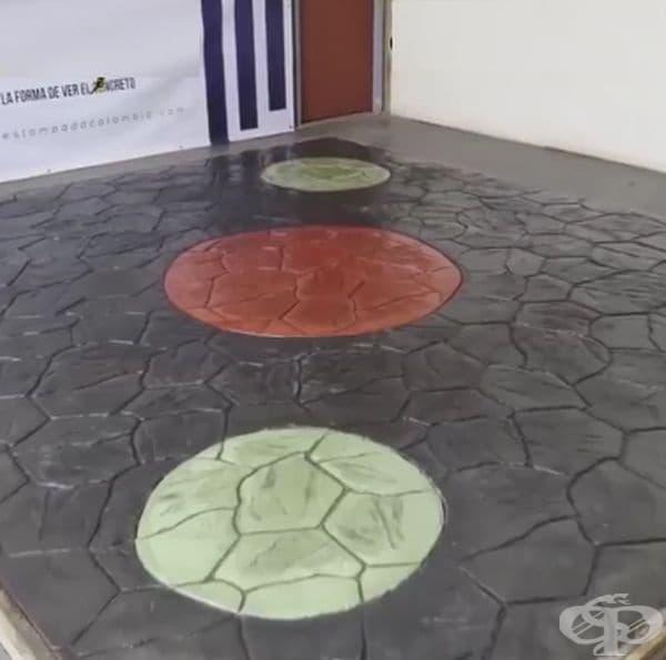 Фигурална пътека от бетон.