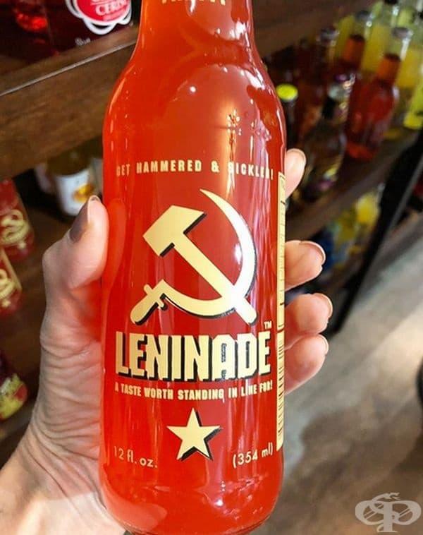 """Ленинада. Производителите определено имат чувство за хумор. Ленинада е сода на основата на лимонада. Името е комбинация от """"Ленин"""" и """"лимонада"""". Има лек вкус с аромат на лимон, цитрус, череша и грейпфрут."""