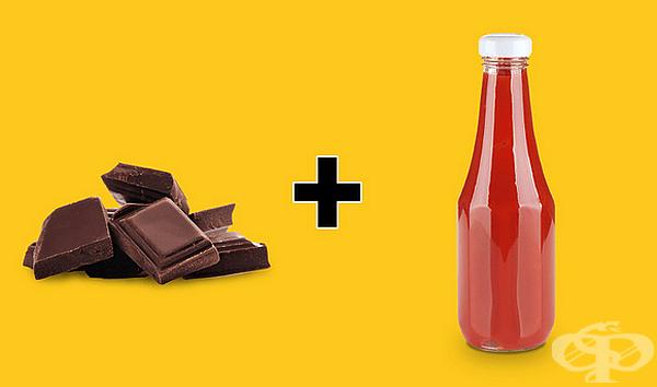 Черен шоколад с кетчуп. Вкусът на шоколада съдържа нотки на домат, така че ако изсипете кетчуп върху парче шоколад, той само ще засили вкуса на сладостта и ще го направи по-наситен.