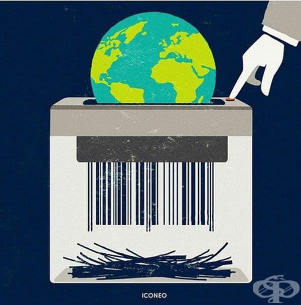 Ние сами унищожаваме планетата.