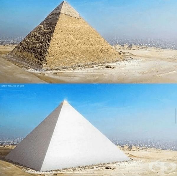 Ето как са изглеждали пирамидите първоначално.
