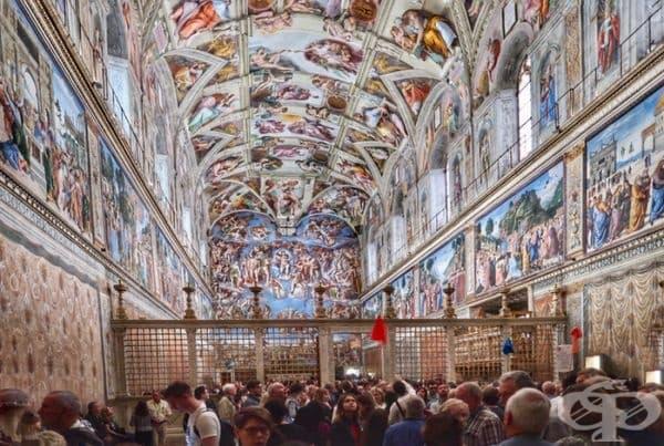 Сикстинска капела, Ватикана - снимка на фона на останалите туристи.