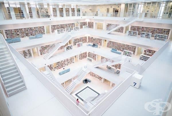 Щутгартска общинска библиотека, Щутгарт, Германия.