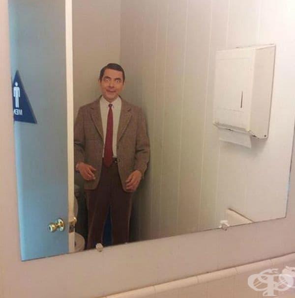 Мистър Бийн ви наблюдава тайно.