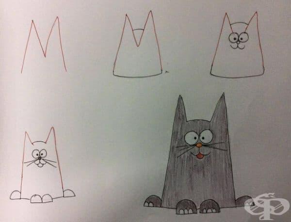 M - създава интересно коте.