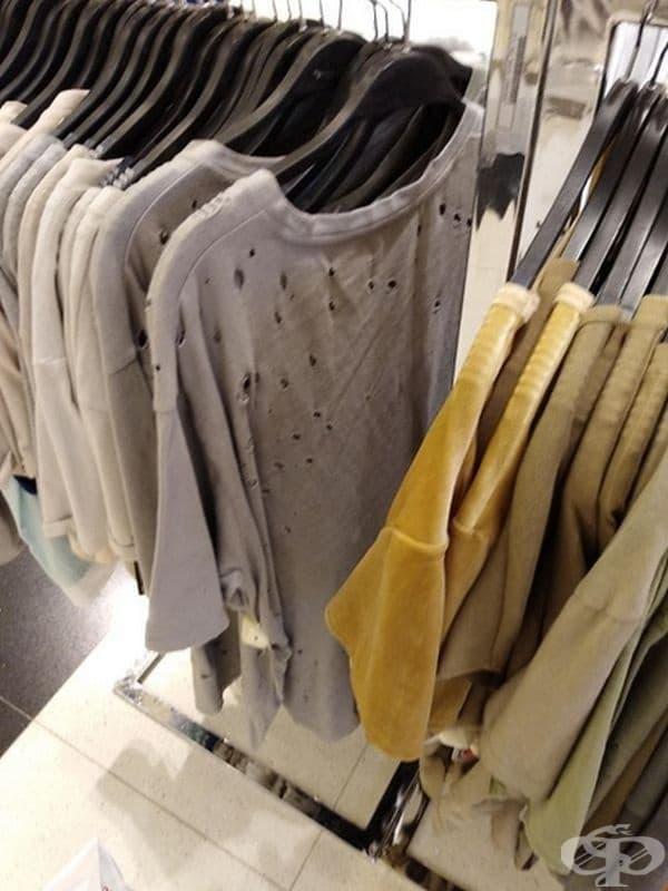 Не се притеснявайте, ако сте си скъсали тениската, така вече е по-модерна.