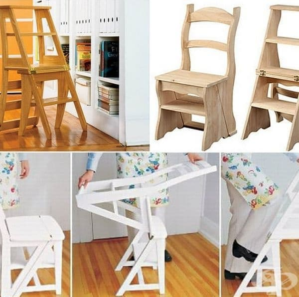 Стол и стълба ведно - незаменима част от домакинството.
