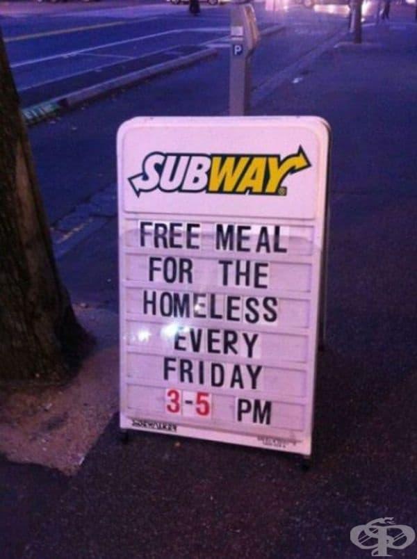 """Основна мрежа от хранителни вериги прави добри неща. (""""Безплатна храна за бездомни. Всеки петък от 3-5 следобед."""")"""