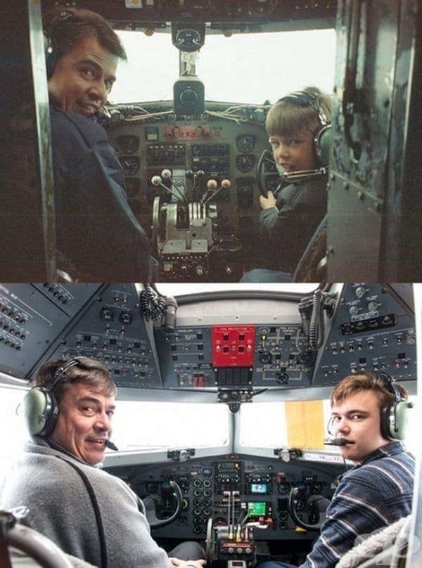 Баща и син - две поколения с едно и също хоби.