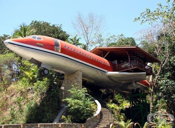 Plane Hotel, Коста Рика