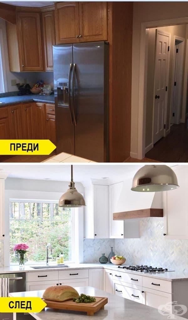Понякога всичко, от което се нуждаете, е да промените цвета или да преместите тромавите детайли като хладилник.