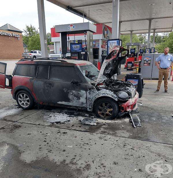 """""""Ремонтът на колата ми струваше 10 хиляди долара и днес тя изгоря."""""""