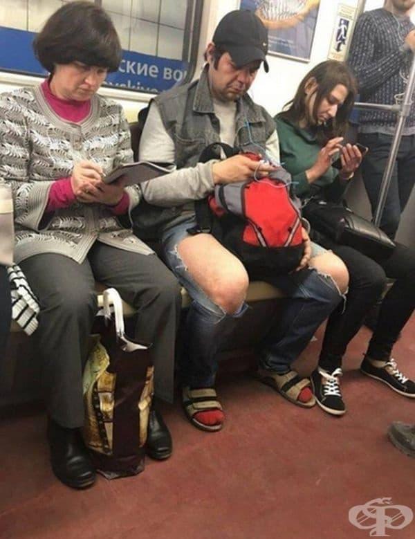 И той желае да е по модата.