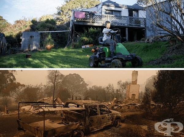 Преди и след пожара за едно австралийско семейство.