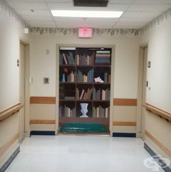 Това е входна врата на болница за пациенти с Алцхаймер. Тя е направена да изглежда като етажерка за книги, за да не може те да излязат и да се изгубят.