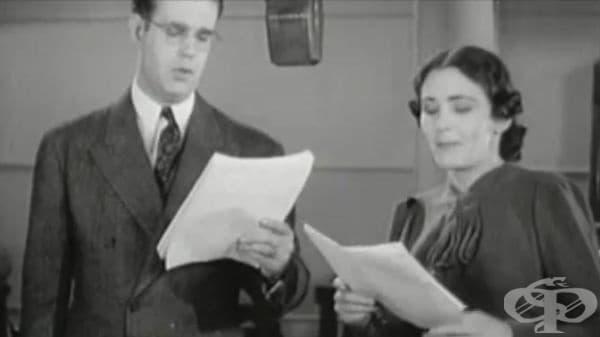 Радио актьор. Докато тази позиция може технически все още да съществува под формата на радио реклами, дните на актьорите от радиото са отминали. Те са забавлявали слушателите с интересни шоута The Lone Ranger или The Burns и Allen Show и промяна в гласа.