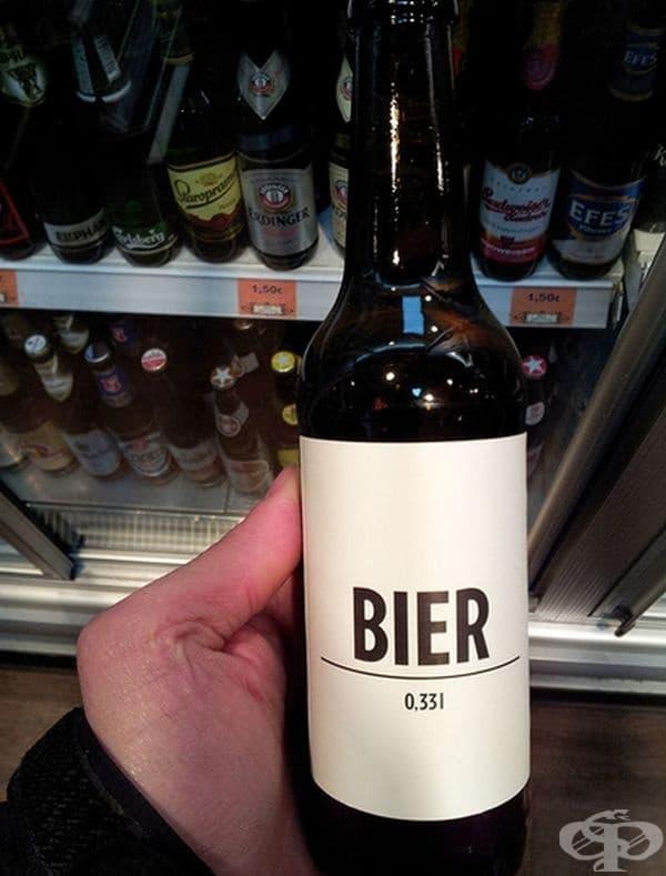 Бутилка немска бира.