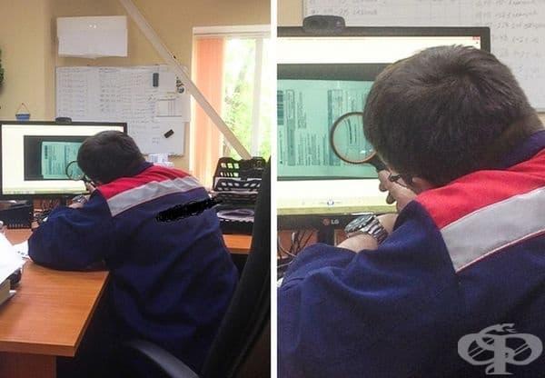 Ето как може да увеличите картината на монитора си.
