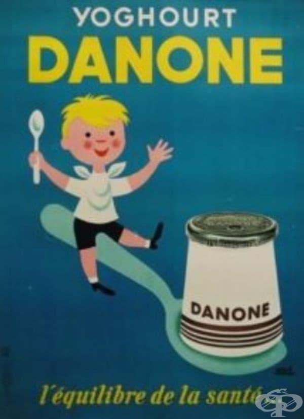"""Мляко """"Danone"""""""