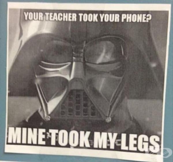 """Видях това на врата на моя учител. Честно! /""""Твоят учител ти е взел телефона? Моят ми взе краката.""""/"""