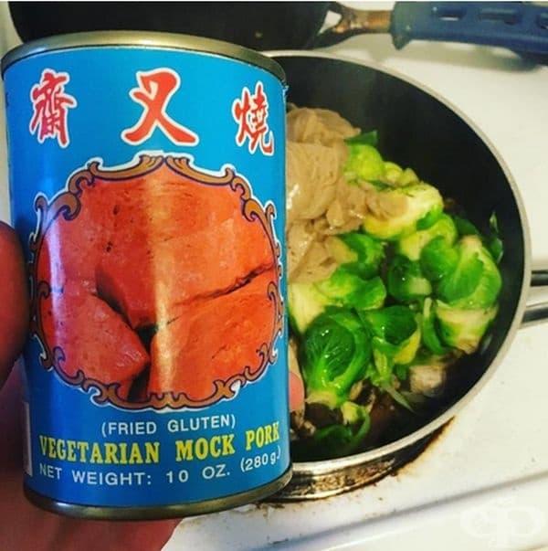 Вегетарианско свинско. Много интересен и странен продукт с неизвестен вкус. Струва си да се опитваме, дори и от любопитство.