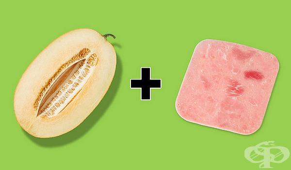 Пъпеш с шунка. Тази комбинация е въведена от древноримския лекар Гален, живял през II век пр.н.е. Италианците толкова са харесвали вкуса на пъпеш с шунка, че ястието е оцеляло и до днес.