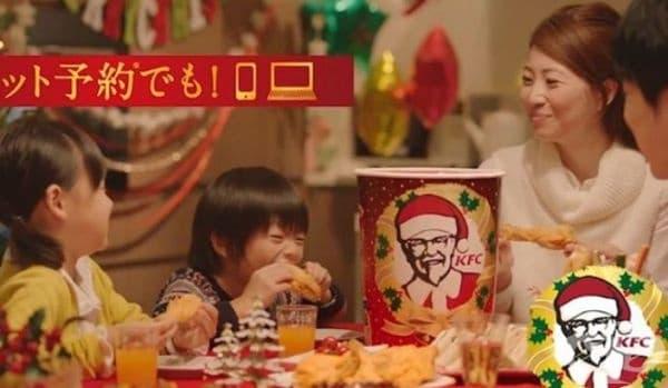 Коледа в KFC, Япония. Оказва се, че японците също отбелязват Коледа, въпреки че не влагат религиозен смисъл в празника. Тези ресторанти се резервират с месеци преди коледния сезон.