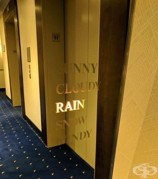 Още едно полезно огледало – отбелязва времето извън хотела.