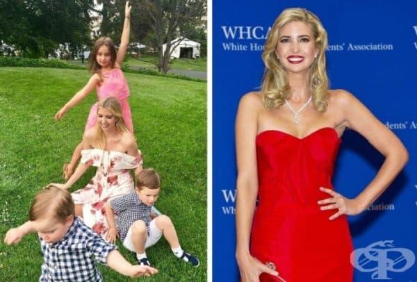 Иванка Тръмп, дъщеря на американския президент, има 3 деца, което не й пречи да изглежда винаги безупречно. Събужда се в 5:30 ч., медитира по 20 мин. всеки ден, тренира и се храни здравословно.