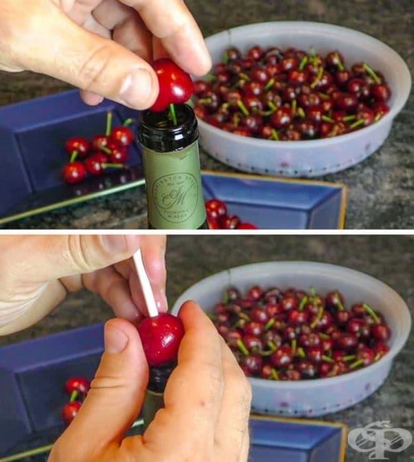 Бърз и лесен начин за отделяне на костилките от вишни или череши.