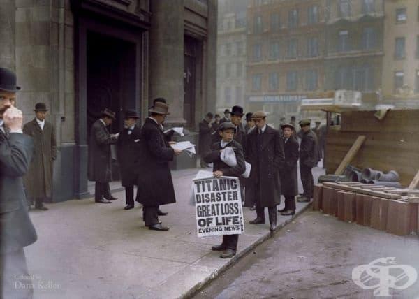Момче разпространява вестници, носещи заглавие за потъването на   Титаник, 1912г. (оцветено от Дейна Келър).