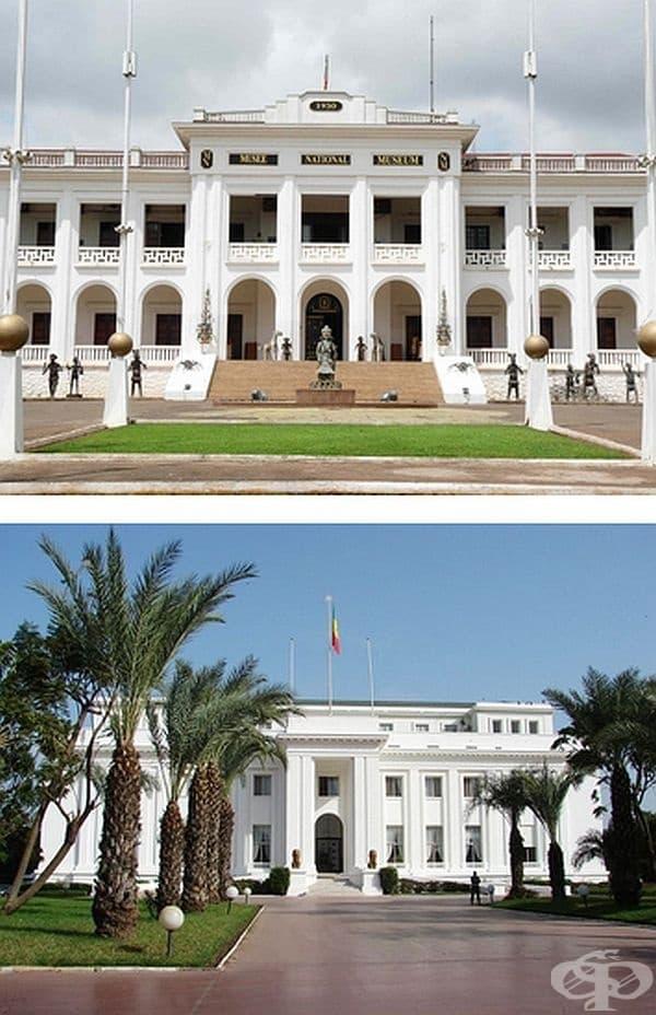 Африканска архитектура на правителствени сгради