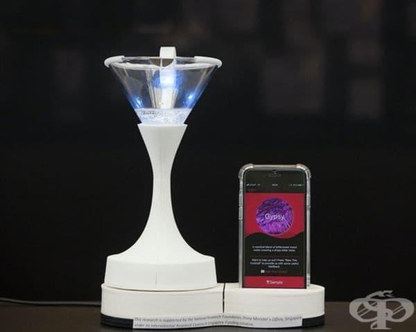 Чаша, която превръща водата в любима напитка. А това устройство можете да превърнете водата във вино, например, благодарение на електроди, които въздействат на вкусовите рецептори на човек. Променя се цвета, миризмата и усещането за нова напитка.