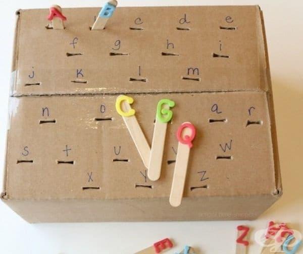 Научете азбуката чрез игра.