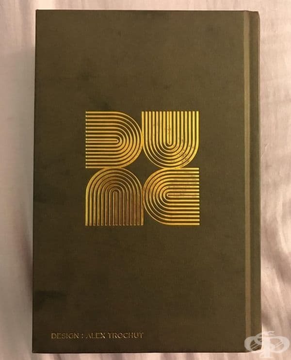 """Задната част на книгата на Франк Хърбърт """"Дюн""""."""