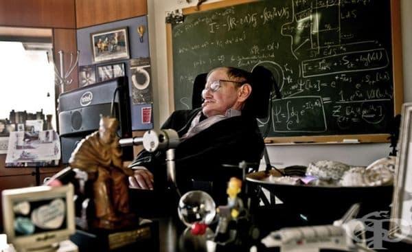 През 1981 г. заявява, че Вселената няма граници, но има краен размер в пространствено-времевия континиум. През 1983 г. е представено математическо доказателство за теорията.