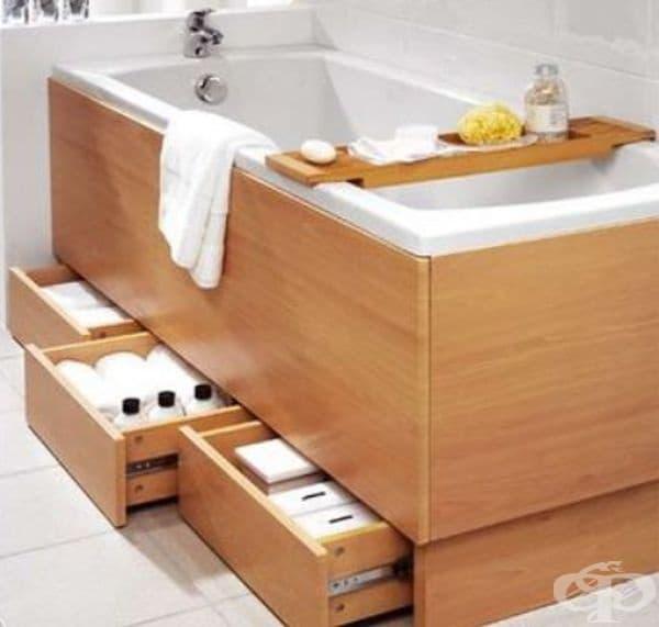 Ако имате малка баня, повдигнете ваната и използвайте пространството под нея за съхранение на нужни вещи: кърпи, хартия, препарати.