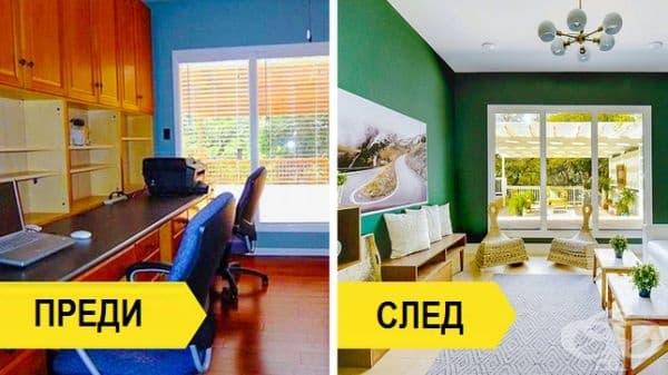 Променете цвета на стената - това е най-лесният начин да промените настроението си и да стимулирате творчеството.