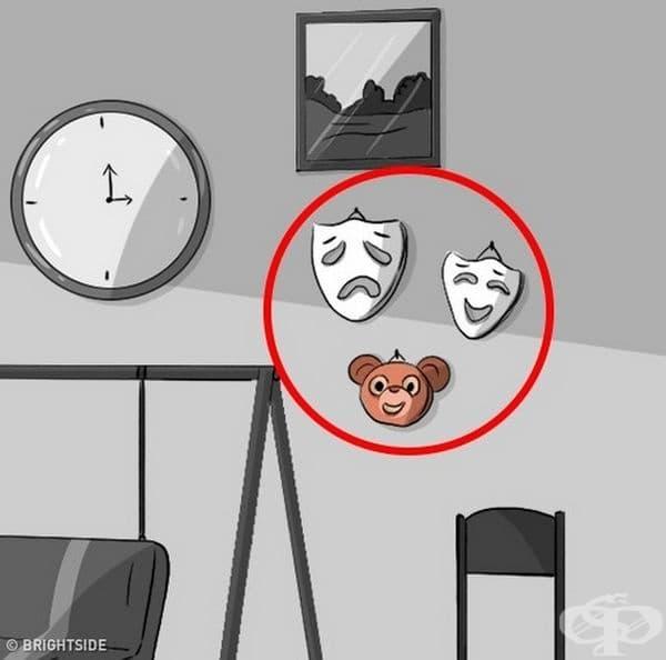 Маски. Те са признак за положителни или отрицателни емоции и показват отношението ви към останалите хора.