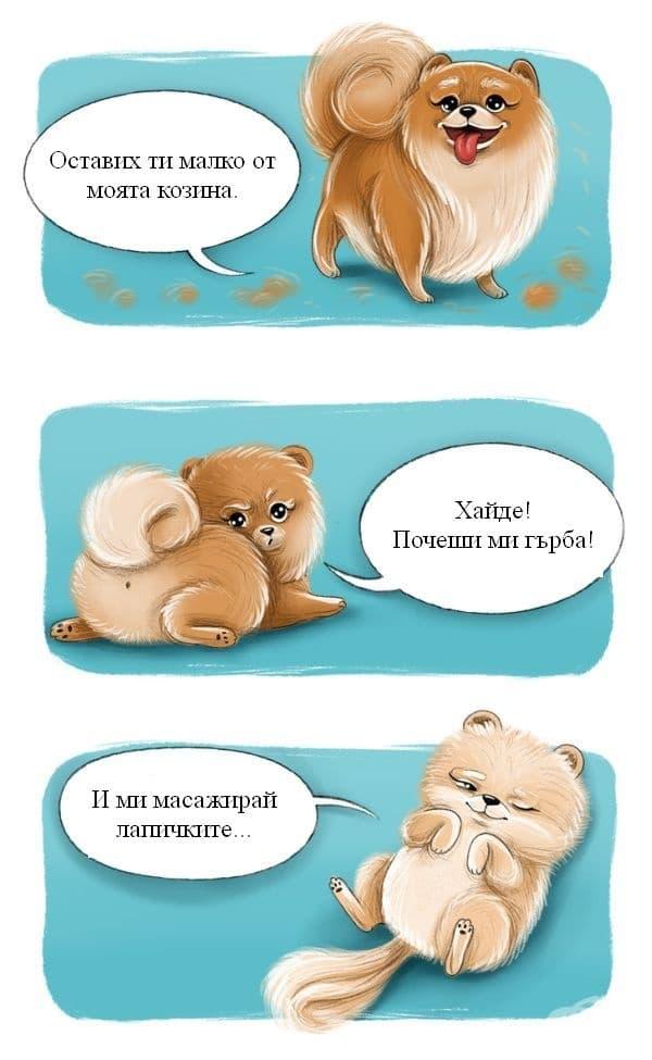 Померан