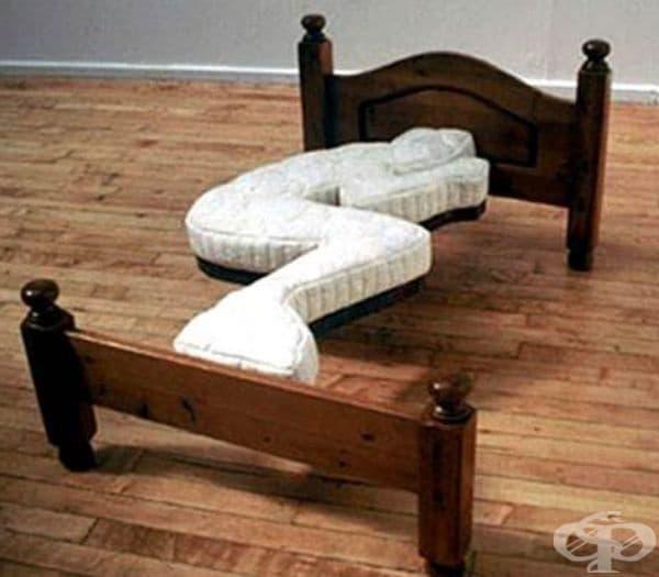 Това легло предлага само една поза за сън.