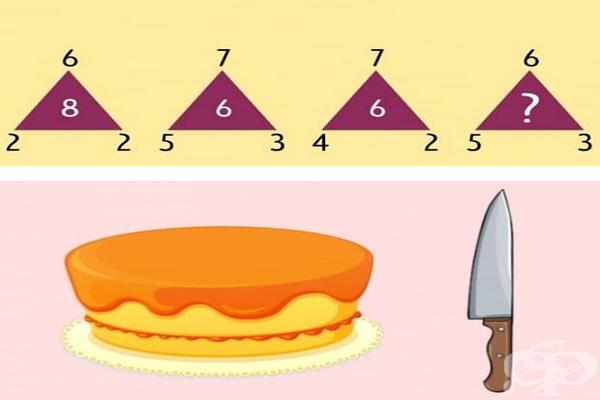 12 пъзела, които са по-трудни, отколкото изглеждат  - изображение