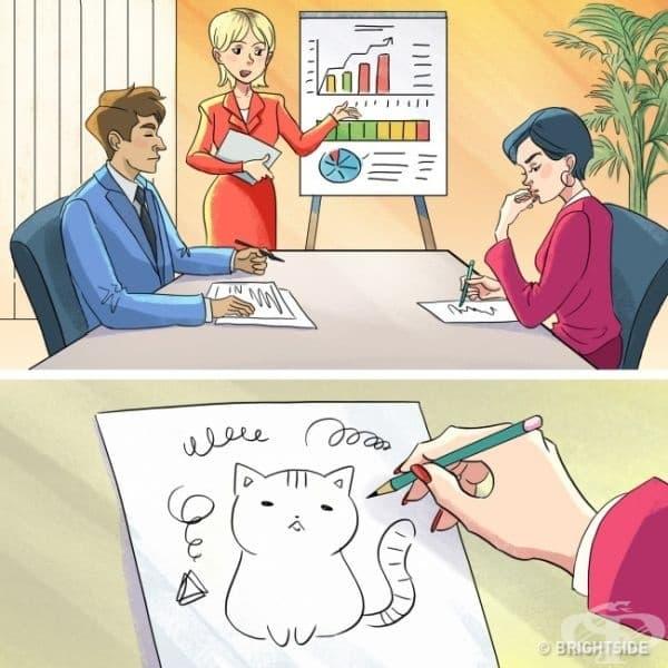 15 неща, които всеки прави на работа