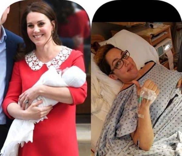 Въпреки това жените се чувстват щастливи след появата на бебето.